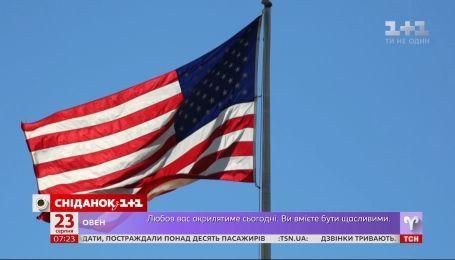 До прапора - з повагою: як громадян США вчать шанувати державну символіку