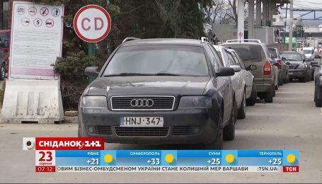 """Українці вже розмитнили понад 100 тисяч """"євроблях"""" - Економічні новини"""