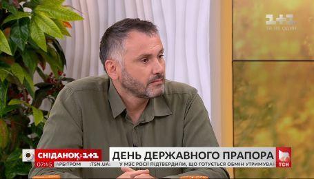 """Воєнкор Руслан Ярмолюк про """"хлібне перемир'я"""" та День державного прапора на передовій"""