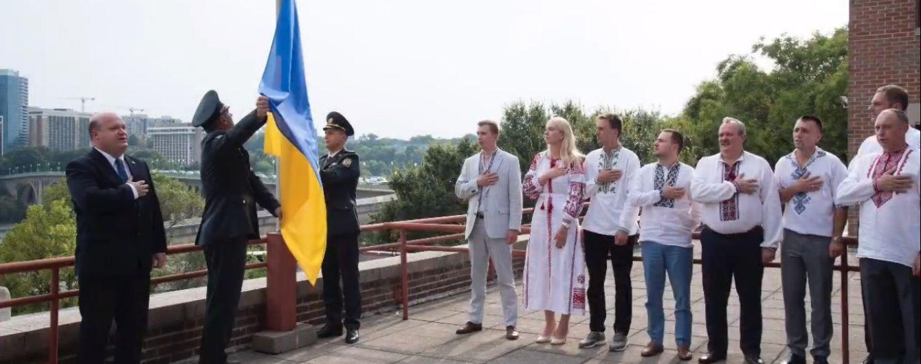 У День українського прапора у столиці США підняли синьо-жовтий стяг