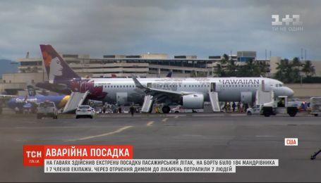 На Гавайях пассажирский самолет совершил экстренную посадку из-за задымления