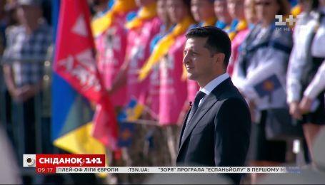 На Софійській площі у Києві відбулися урочистості з нагоди Дня національного прапора