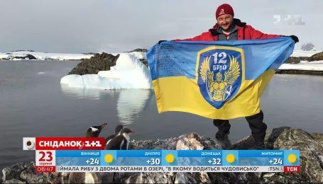 Проделал путь из Донбасса в Антарктиду: невероятная история одного сине-желтого флага