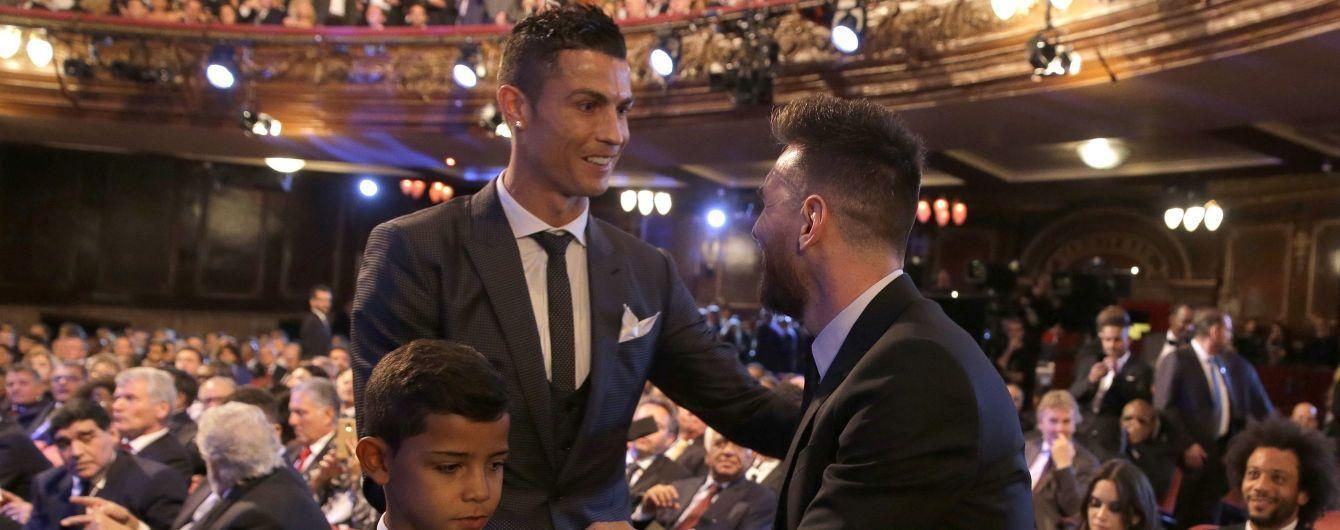 Роналду висловив повагу до Мессі та захотів з ним повечеряти