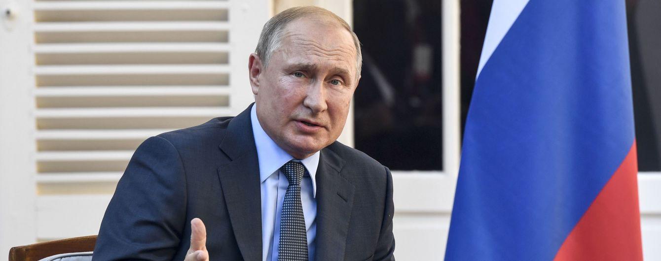 """У Кремлі анонсували """"важливу заяву"""" Путіна"""