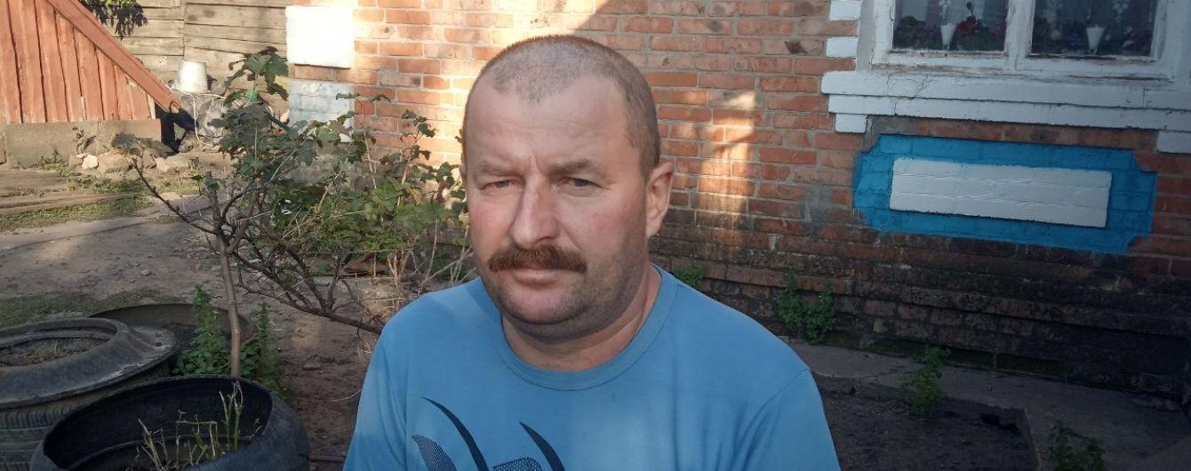 Семья Алексея просит помочь спасти мужчину