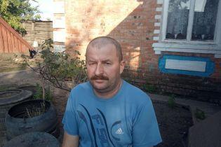 Родина Олексія просить допомогти врятувати чоловіка
