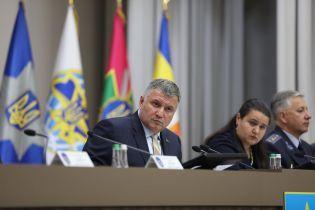 Аваков уволил руководителей управлений Нацполиции в четырех областях