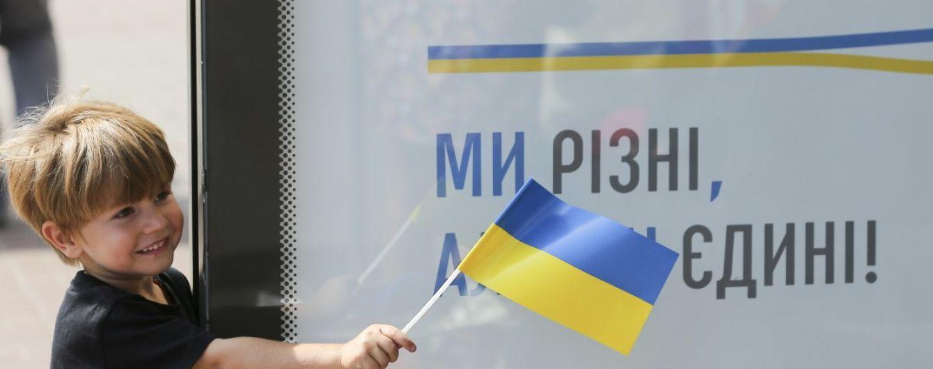 Независимой Украине исполнилось 28 лет. Что праздничного, когда и где смотреть