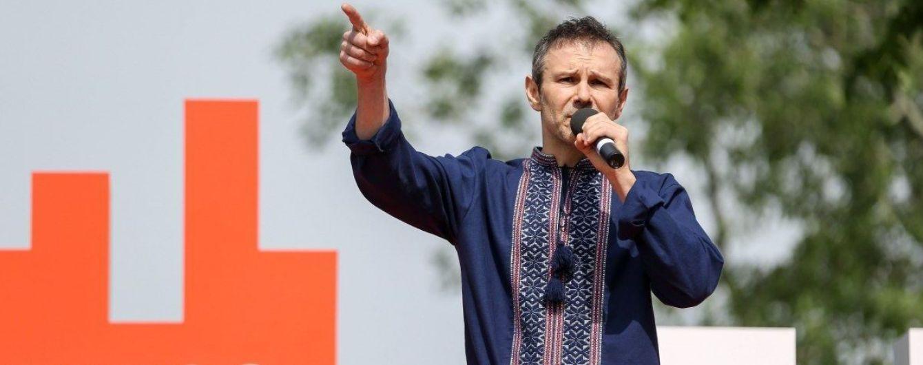 """У Вакарчука заявили, що """"Голосу"""" не пропонували керівних посад"""