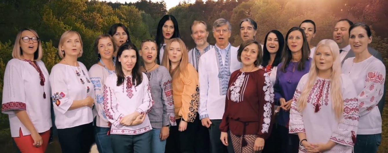 Американские дипломаты и волонтеры записали щемящее видео ко Дню Независимости Украины