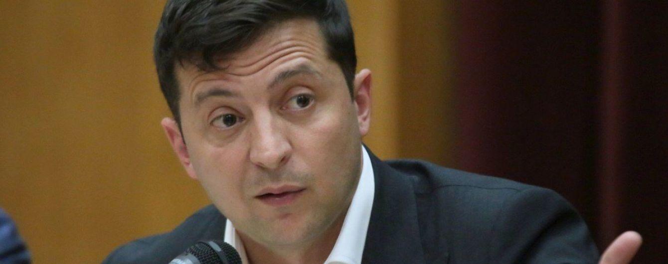 Зеленский заявил о готовности расследовать дело Байдена после официального запроса США - Kyodo