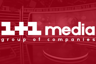 Группа 1+1 media начинает блэкауты своих телеканалов