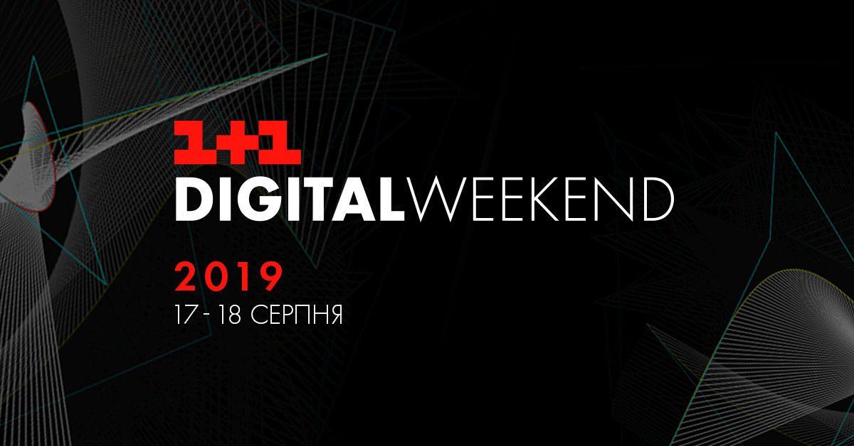 1+1 Digital Weekend