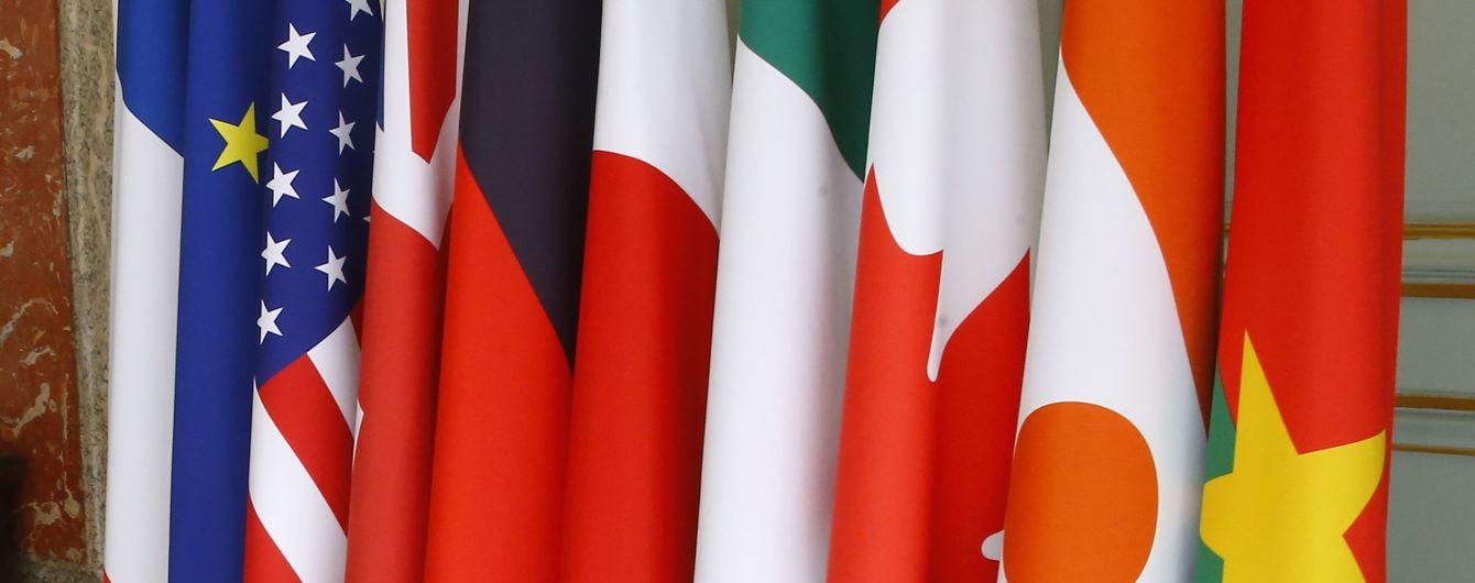Посли країн G7 висловили підтримку Україні на шляху реформ й привітали з Днем Незалежності