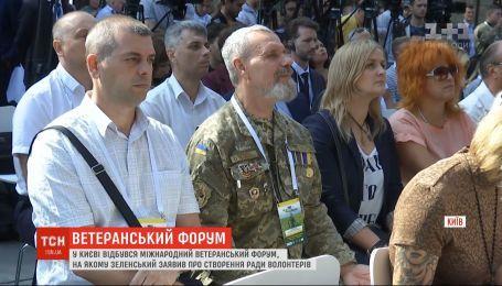Зеленский опроверг слухи о ликвидации Министерства по делам ветеранов