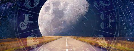 Що зірки нам пророкують: гороскоп на 26 серпня-1 вересня