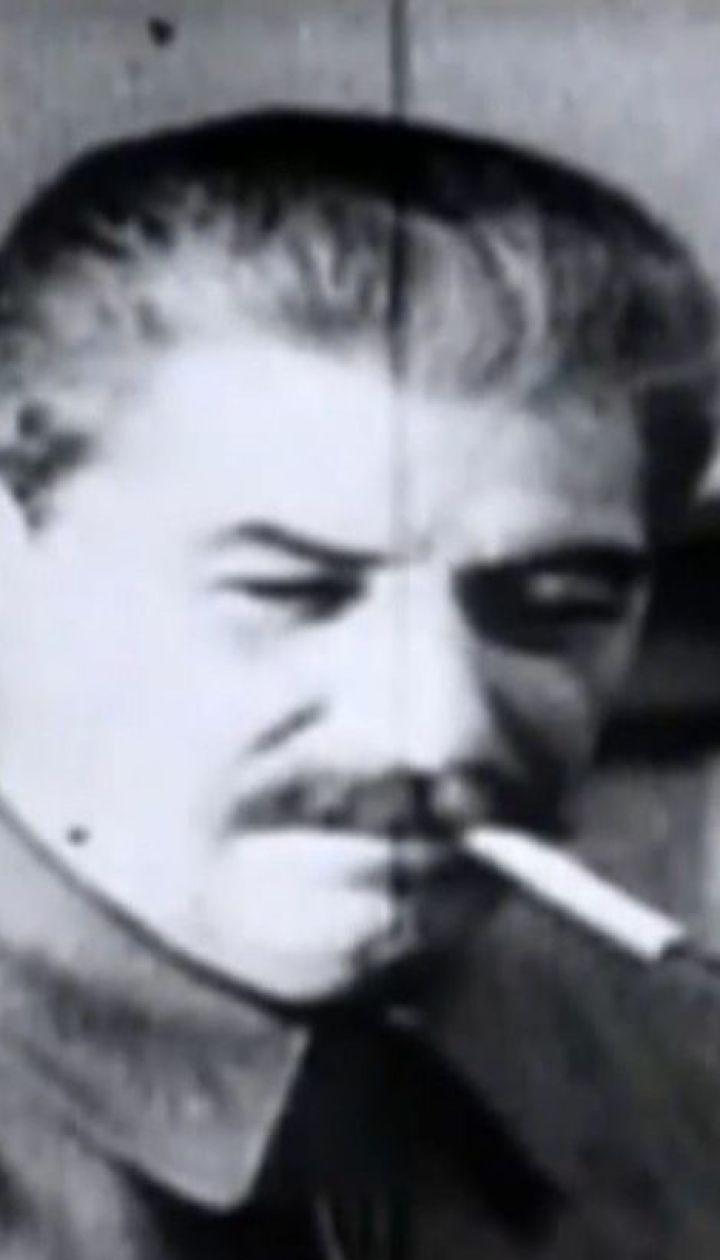"""День памяти фашизма и ленинизма: 80 лет назад заключили """"пакт Молотова-Риббентропа"""""""