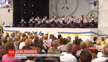Торжества ко Дню государственного флага проходят в центре Киева