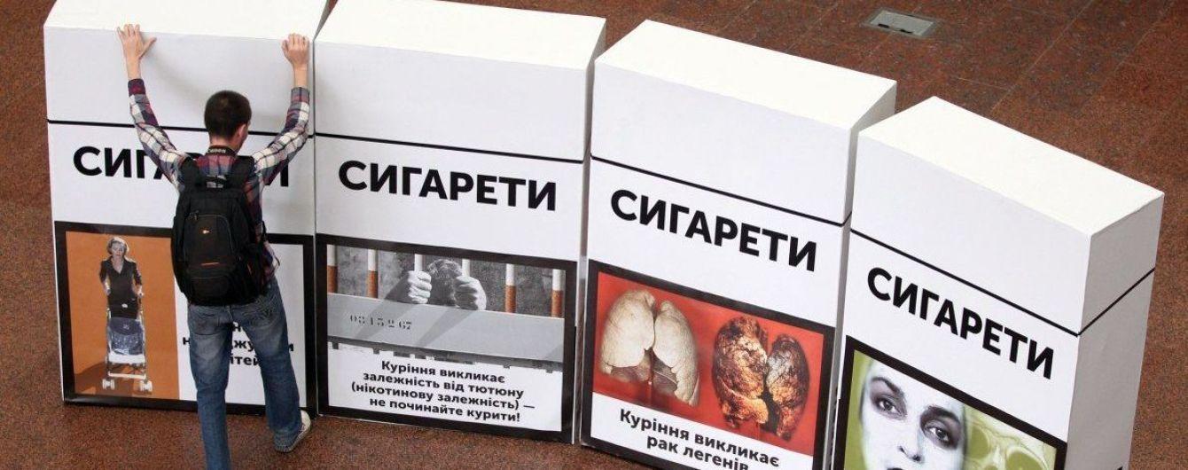"""Через """"сірі"""" схеми на тютюновому ринку Україна щомісяця отримує понад 3 мільярдів гривень збитків"""