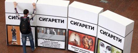 """Из-за """"серых"""" схем на табачном рынке Украина ежемесячно получает больше 3 миллиардов гривен убытков"""