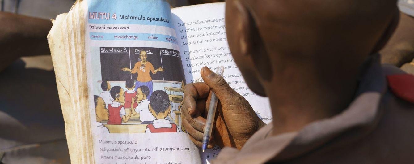 У Африці через спалах насильства закриті тисячі шкіл - до 2 мільйонів дітей не навчаються