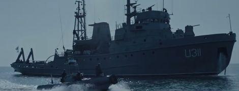 """З'явився офіційний тизер фільму про останній захоплений під час анексії Криму корабель """"Черкаси"""""""