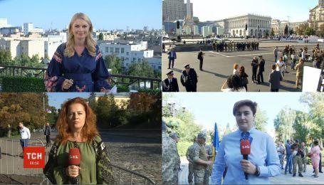 Сто ударов колоколов, Шествие достоинства и неофициальный марш: какие торжества пройдут в Киеве