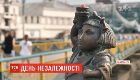 Казкове Закарпаття: як на заході України вживаються сотні різних національностей