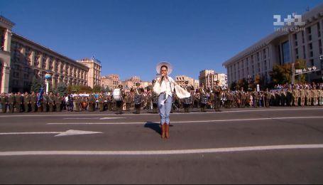 Гимн Украины во время празднования Дня независимости 2019
