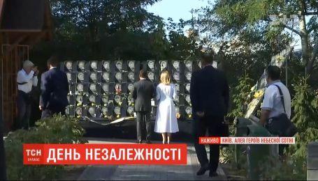Владимир Зеленский с женой отдали почести героям Небесной сотни