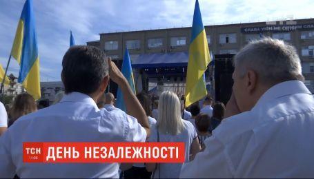 Как празднуют День независимости в разных уголках Украины
