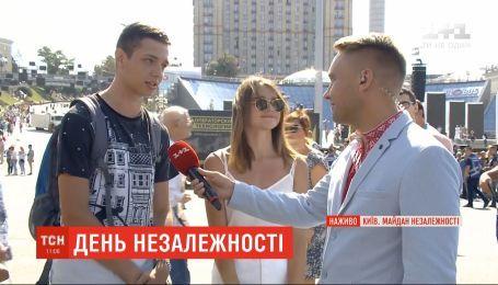 Киевляне делятся впечатлениями от торжеств ко Дню независимости