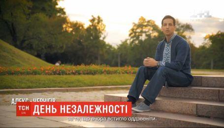 Поздравления с Днем независимости Украины поступают со всего мира