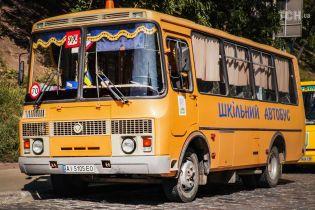 На Львовщине суд оштрафовал мать за прогулы дочери-старшеклассницы