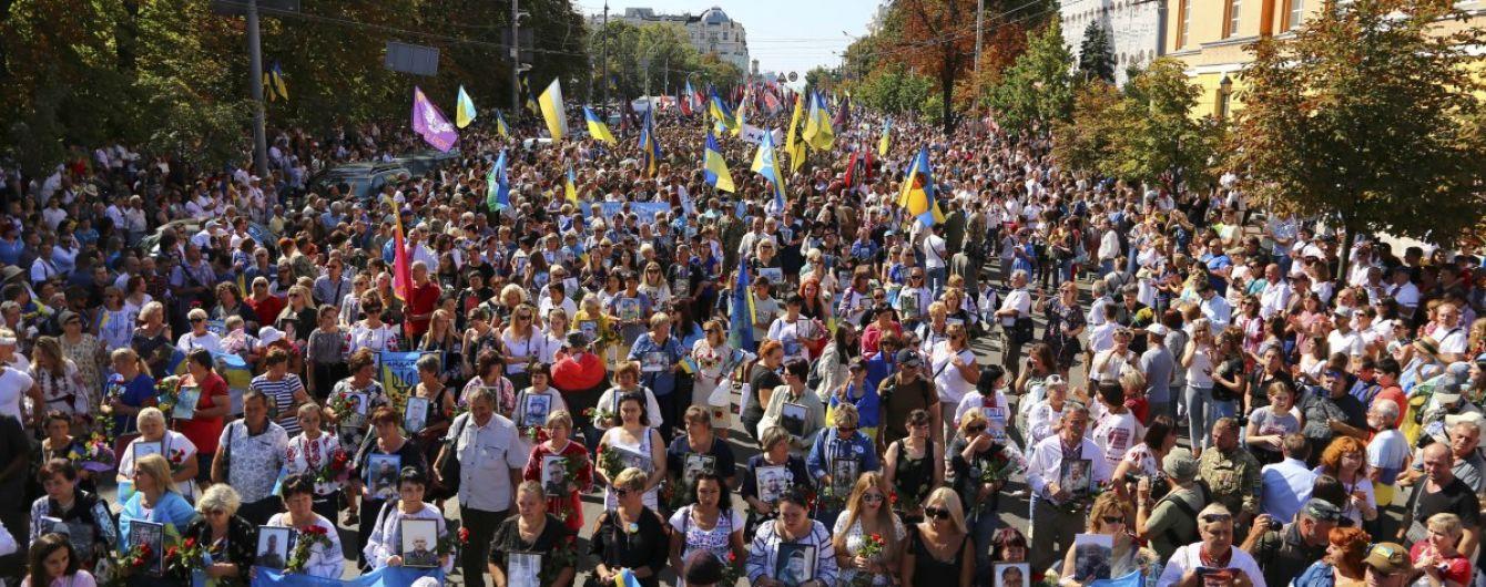 По завершенню Маршу захисників на Майдані нарахували 50 тисяч українців