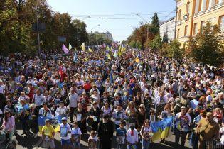 По завершению Марша Защитников на Майдане насчитали 50 тысяч украинцев