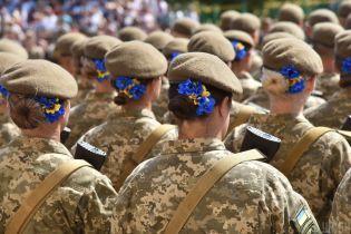 """Останется смешанной: в """"Слуге народа"""" не планируют переходить на контрактную армию"""