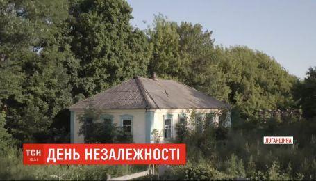 Ранняя Заря - заброшенное село в Луганской области, или самая восточная точка Украины