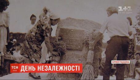В Кировоградской или в Черкасской области: где находится центр Украины