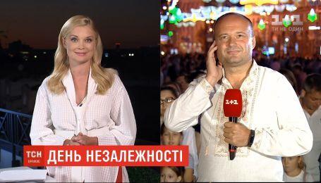 В центре Киева продолжаются празднования Дня Независимости