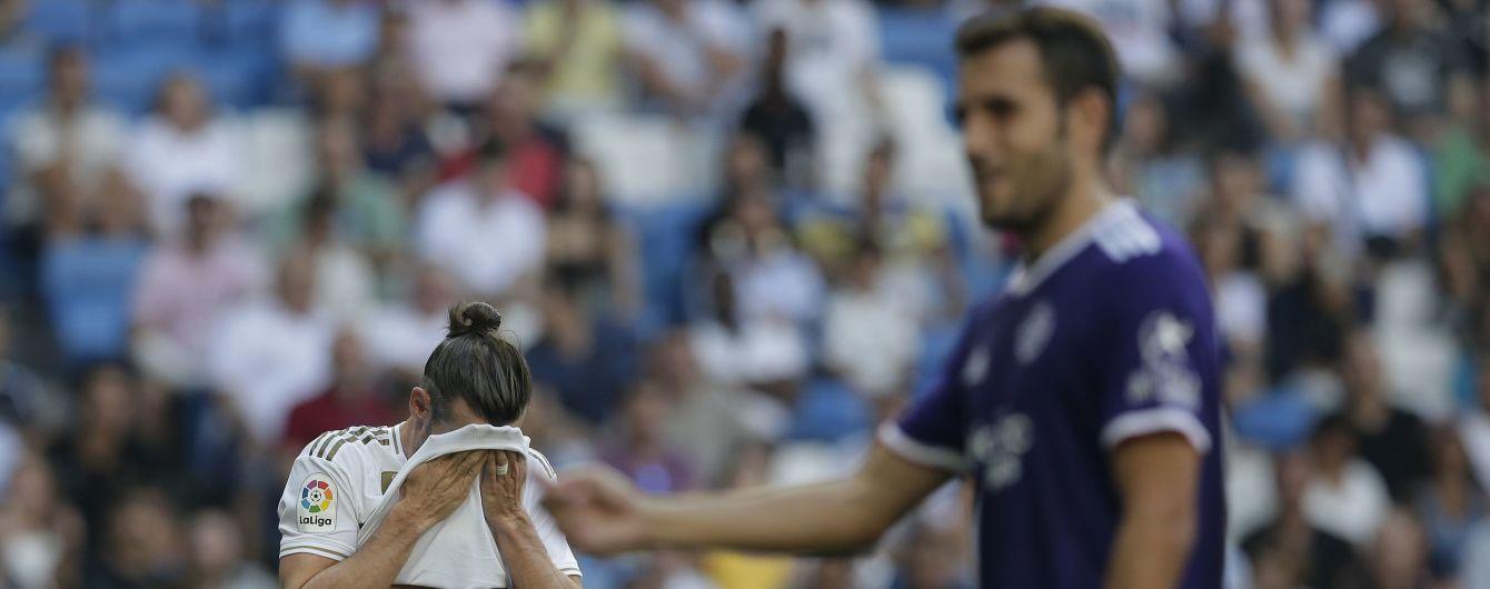 """Реал"" неожиданно потерял очки с командой Лунина"