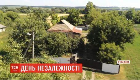 ТСН нашла самый центровой дом в Украине и узнала, кто там живет