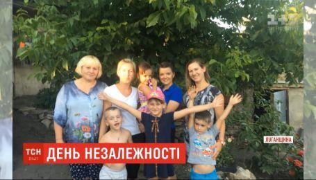 История Алины, семья которой вынуждена была оставить дом в Луганской области из-за боевых действий