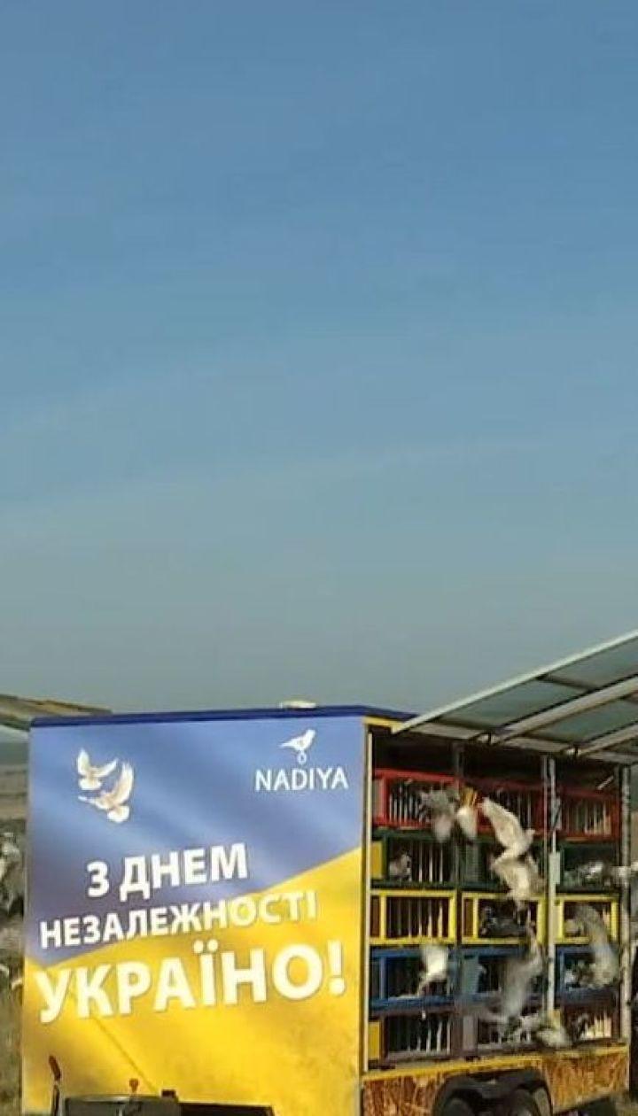 1200 голубей одновременно выпустили в небо на Прикарпатье