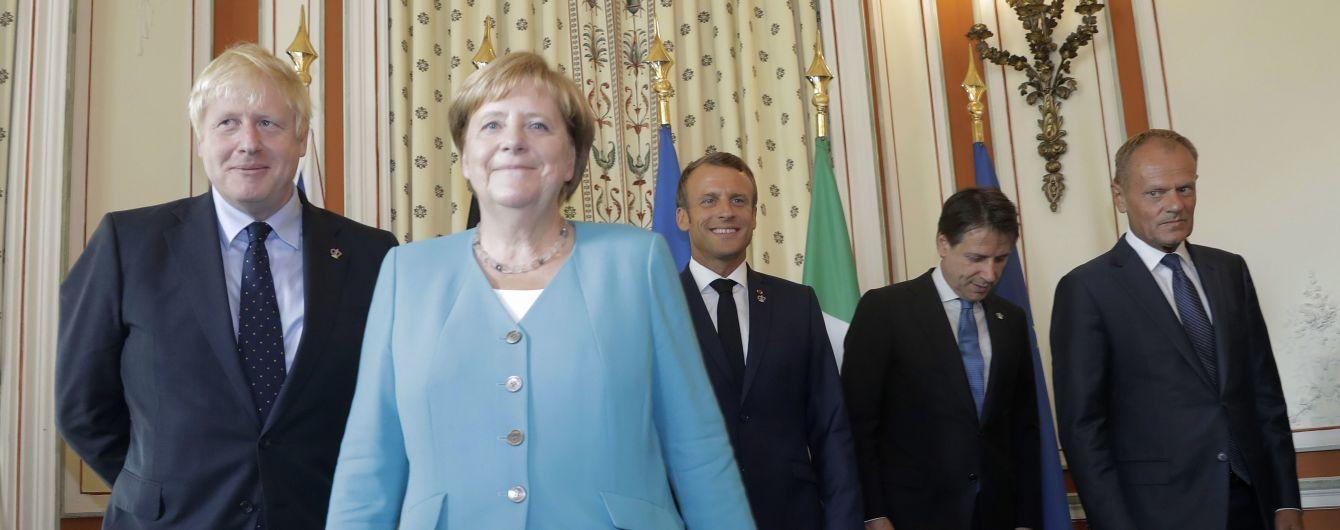 """Во Франции начался саммит """"Большой семерки"""". Один из вопросов будет про Украину"""