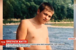 На Львовщине в день своего рождения повесился 29-летний мужчина