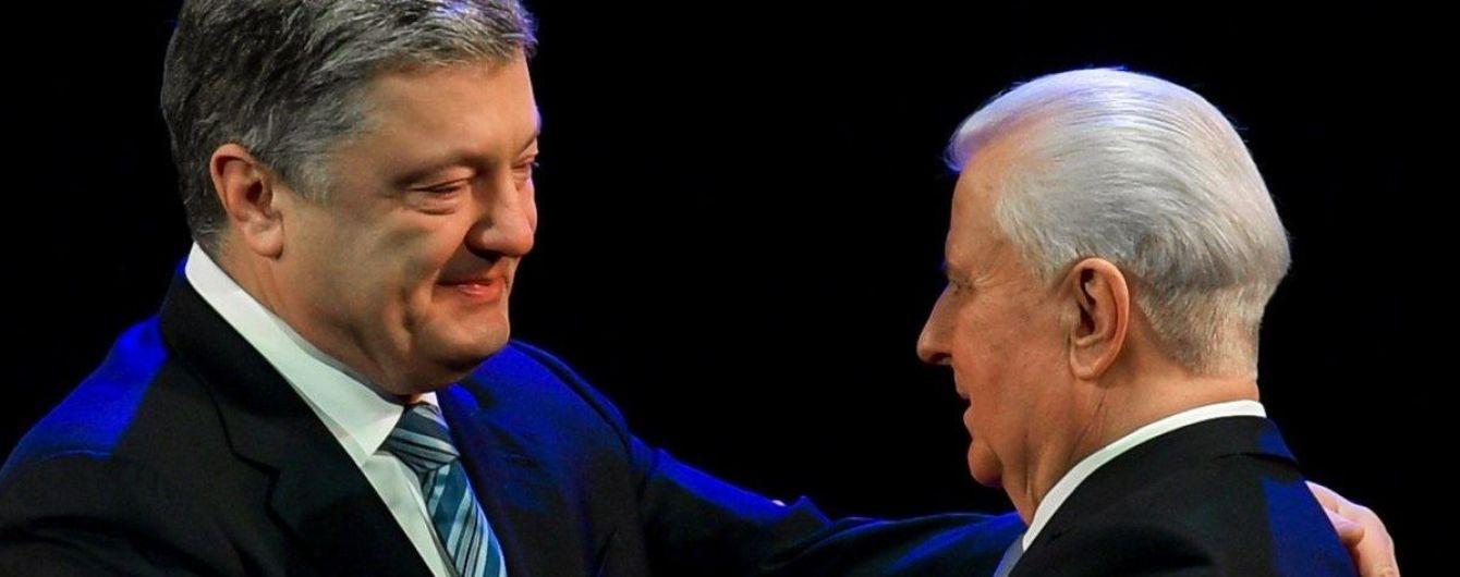 """""""Він нікого не хотів слухати"""". Кравчук назвав дві вади Порошенка-президента"""