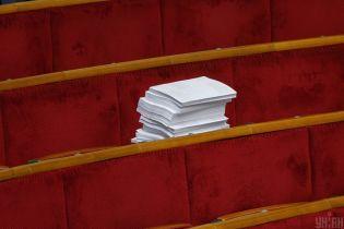 """В Раде зарегистрировали альтернативный законопроект об игорном бизнесе от """"слуги народа"""""""