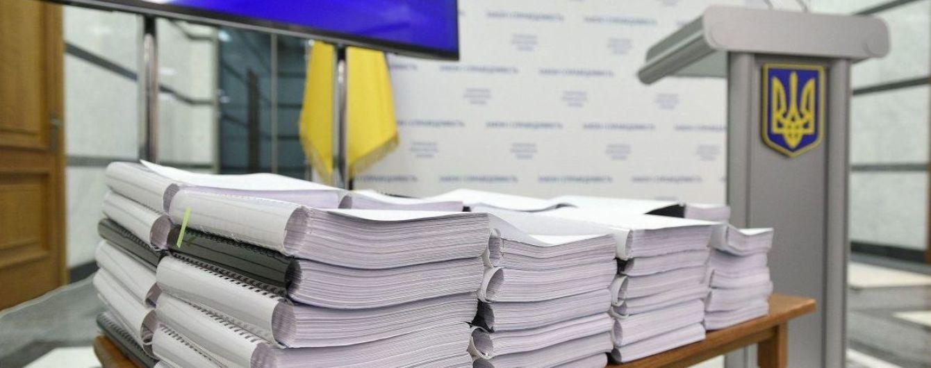 За останні п'ять років в Україні майже 200 разів розголошували державну таємницю